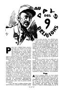 Au pays des 9 religions  A. Mitschenko. Lectures pour tous : revue universelle et populaire illustrée. 1936