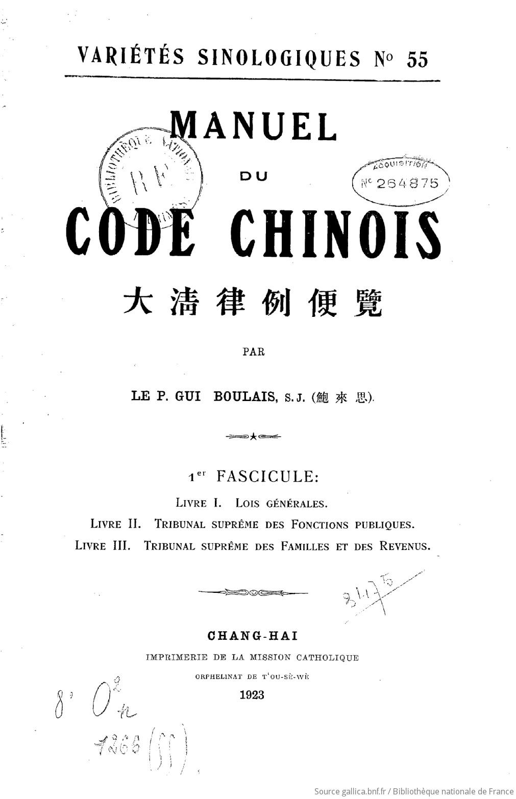 Manuel du code chinois par le p gui boulais gallica thecheapjerseys Images
