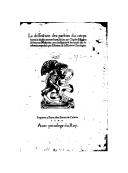 Image from Gallica about Étienne de La Rivière