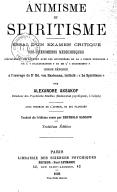 Illustration de la page Aleksandr Nikolaevič Aksakov (1832-1903) provenant de Wikipedia