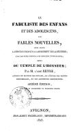 Illustration de la page Joseph Reyre (1735-1812) provenant de Wikipedia