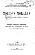Illustration de la page Paul de Pontsevrez (1856?-1910) provenant de Wikipedia