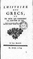 Illustration de la page Gabriel Mailhol (1725-1791) provenant de Wikipedia