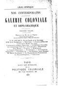 Illustration de la page Louis Henrique (1852?-1906) provenant de Wikipedia