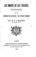 Illustration de la page Ambroise Matignon (1824-1910) provenant de Wikipedia