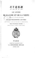 Illustration de la page Canon de la voie et de la vertu provenant de Wikipedia