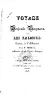 Illustration de la page Benjamin Bergmann provenant de Wikipedia