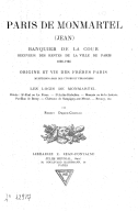 Illustration de la page Robert Dubois-Corneau (1876-1951) provenant de Wikipedia