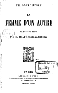 Illustration de la page Ilʹâ Danilovič Galʹperin-Kaminskij (1858-1936) provenant de Wikipedia