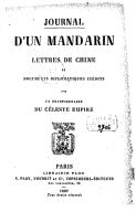 Illustration de la page Un Fonctionnaire du Céleste Empire (1849-1894) provenant de Wikipedia