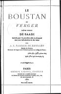 Illustration de la page Saʿadī (1193-1292?) provenant de Wikipedia