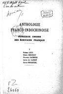 Illustration de la page Jules Boissière (1863-1897) provenant de Wikipedia