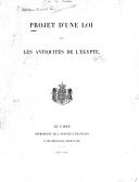 Projet d'une loi sur les antiquités de l'Égypte. Annoté par l'auteur  J. Maspero. 1902
