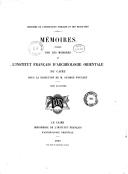 Illustration de la page Paul Casanova (1861-1926) provenant de Wikipedia
