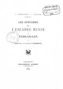 Illustration de la page Georges Mazinghien (1851-19..) provenant de Wikipedia