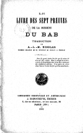Illustration de la page Bāb (1819-1850) provenant de Wikipedia
