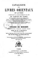 Joseph Héliodore Garcin de Tassy (1794-1878)