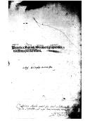 Illustration de la page Antonius Guaynerius (14..?-1445?) provenant de Wikipedia