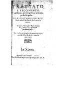 Illustration de la page Jean Goeurot (14..?-1551?) provenant de Wikipedia