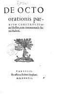 Illustration de la page William Lily (1468?-1522) provenant de Wikipedia