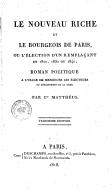 Illustration de la page Emmanuel d' Harcourt (1774-1840) provenant de Wikipedia