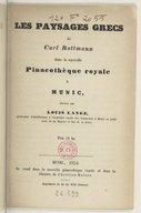 Illustration de la page Ludwig Lange (1825-1885) provenant de Wikipedia
