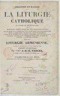 Illustration de la page Église catholique -- Liturgie provenant de Wikipedia