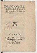 Illustration de la page Jean Martin (15..-1636) provenant de Wikipedia