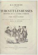 Illustration de la page Hippolyte Lamarche (1789-1860) provenant de Wikipedia