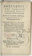 Illustration de la page Veuve de Nicolas Buon (15..?-1667) provenant de Wikipedia