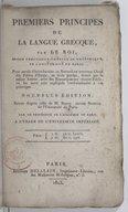 Illustration de la page René Binet (1732-1812) provenant de Wikipedia