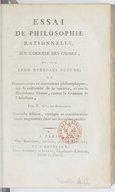 Illustration de la page David Gradis (1742-1811) provenant de Wikipedia