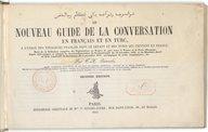 T.-X. Bianchi  Le nouveau guide de la conversation en français et en turc (...), 2ème ed.  1852