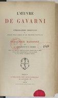 Image from Gallica about Catalogues raisonnés