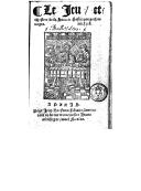 Illustration de la page Mystère de la sainte hostie provenant de Wikipedia