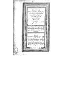 Ǧāmiʿ al-bayān fi tafsīr al-Qurʾān <br> M. ibn Ǧarīr ibn Yazīd al- Ṭabarī. 1904