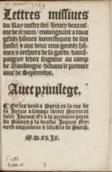 Illustration de la page Veuve de Jacques Nyverd (imprimeur-libraire, 14..?-155.?) provenant de Wikipedia