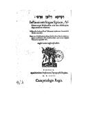 Illustration de la page Angelo Canini (1521-1557) provenant de Wikipedia