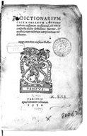 Illustration de la page Simon de Colines (1480?-1546) provenant de Wikipedia