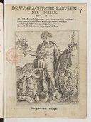 Illustration de la page Lucas D'Heere (1534-1584) provenant de Wikipedia