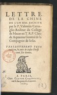 Illustration de la page Valentim Carvalho (1560-1631) provenant de Wikipedia