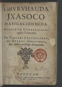 Illustration de la page Antoine Fauvet (16..-1700) provenant de Wikipedia