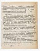 Polska patriotka w obliczu swych zadań. 1944