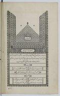 Golestān <br> Saʿadī. 1850