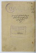 Qiṣṣaẗ al-miʿrāǧ  1878