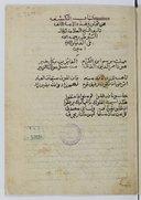Kitāb al-kašf ʿan muǧāwazaẗ haḏihī al-ummaẗ al-alf <br> Ǧalāl al-Dīn al-Suyūṭī. 1928