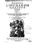 Image from Gallica about Hébreu (langue)