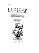 Illustration de la page Latin (langue) provenant du document numerisé de Gallica