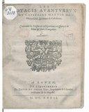 Illustration de la page David Du Petit Val (159.?-1658) provenant de Wikipedia