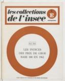 Illustration de la page Jean Guet (statisticien) provenant de Wikipedia